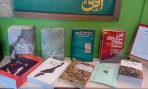 farsi 3rd printing